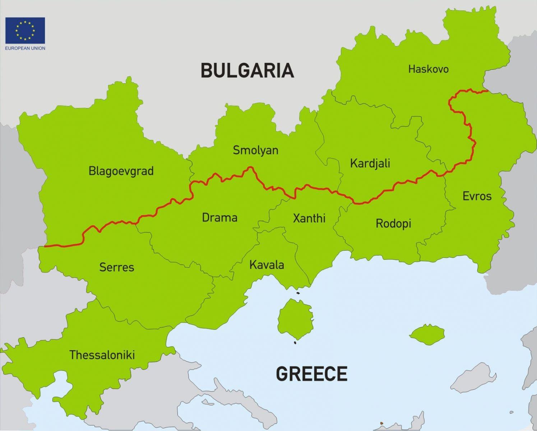 """Το πρόγραμμα """"Ελλάδα-Βουλγαρία 2014 – 2020"""""""